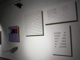 wystawa Ateller 72 Revisited - Konteksty 2016, Sokołowsko - fot. Shibata Ayano