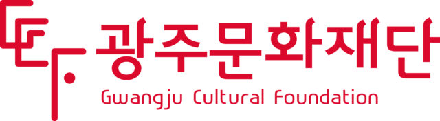 Gwangju Cultural Foundation