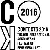 contexts-2016-logo